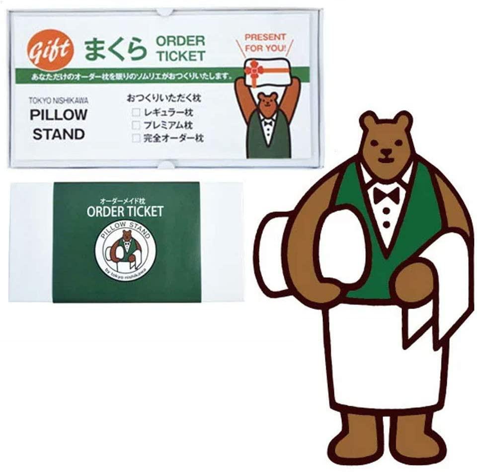 PILLOW STAND(ピロースタンド) レギュラーオーダー枕の商品画像