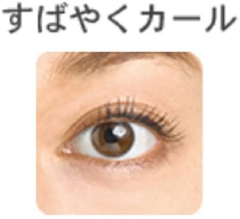 日立(HITACHI) アイクリエ ホットビューラーの商品画像3