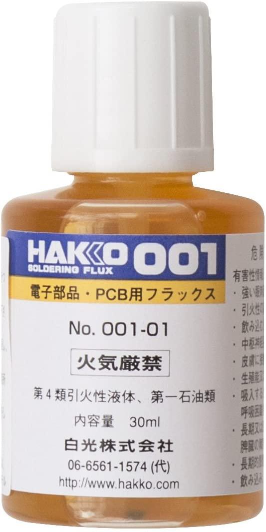 白光(HAKKO) 電子用フラックス No.001-01