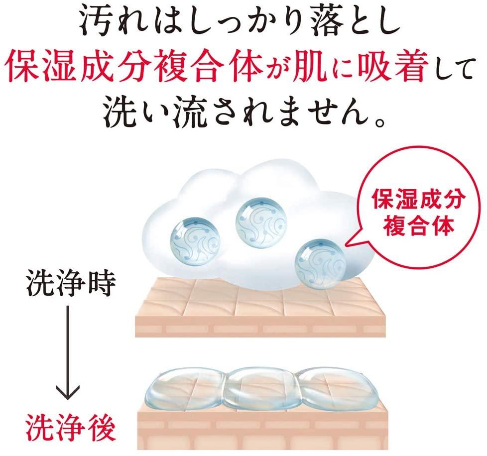 hadakara(ハダカラ) ボディソープ 泡で出てくるタイプの商品画像4