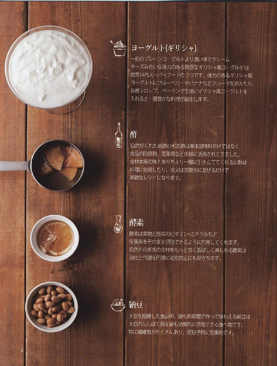 Kuvings(クビンス)ヨーグルト&チーズメーカー KGY-713SMの商品画像8