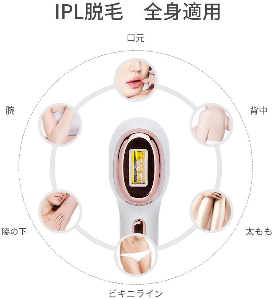 Sarlisi(サーリシ・サルリシ) IPL光脱毛器の商品画像5