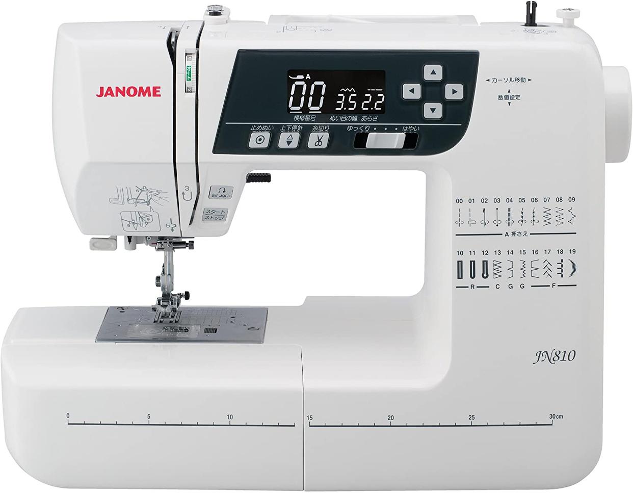 JANOME(ジャノメ) コンピュータミシン JN810の商品画像