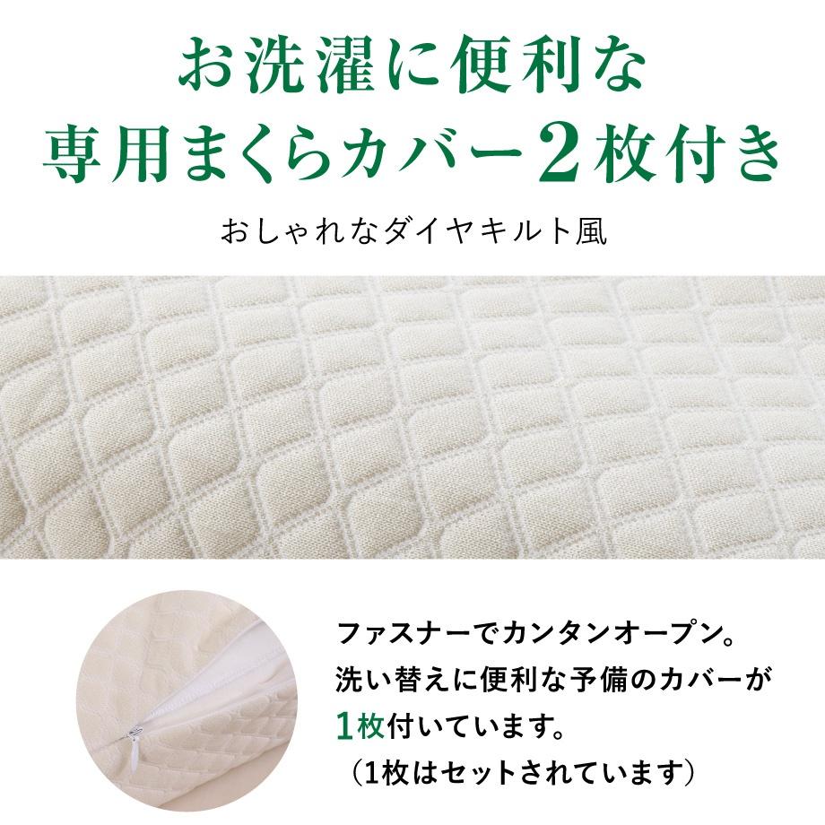 昭和西川(Nishikawa) Silent sleep いびきと戦う枕の商品画像6