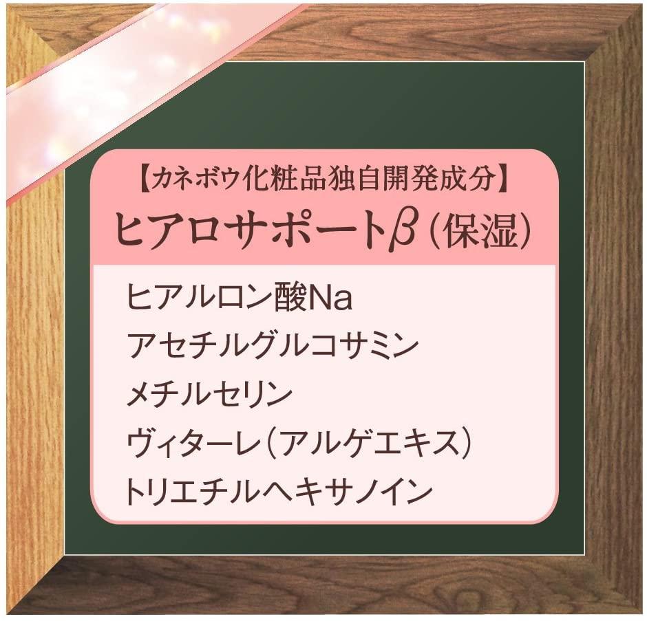 DEW(デュウ) クレンジングオイルの商品画像6
