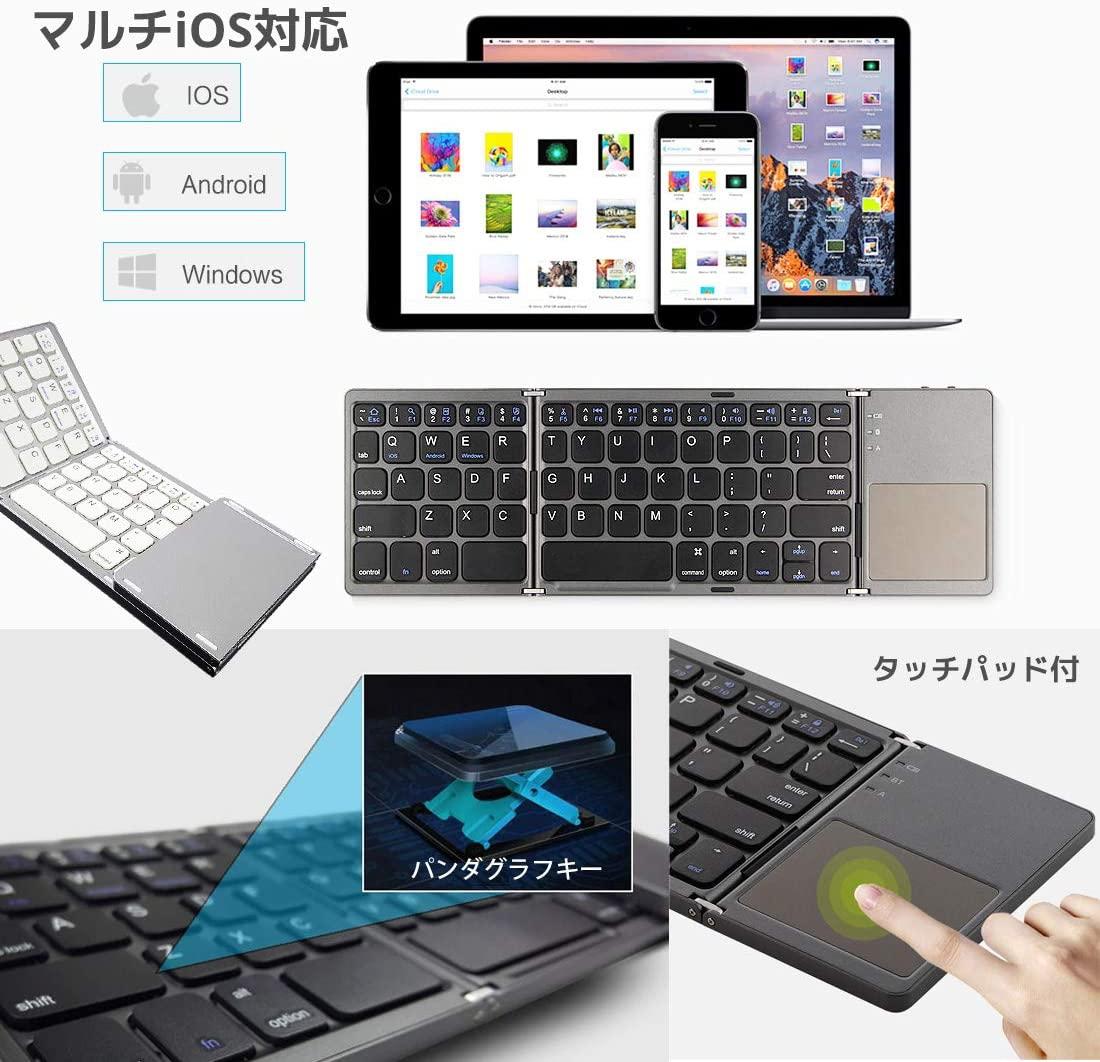 Agenstar(アジェンスター) 折りたたみ式 Bluetoothキーボード GZ-BCKTP3Dの商品画像2