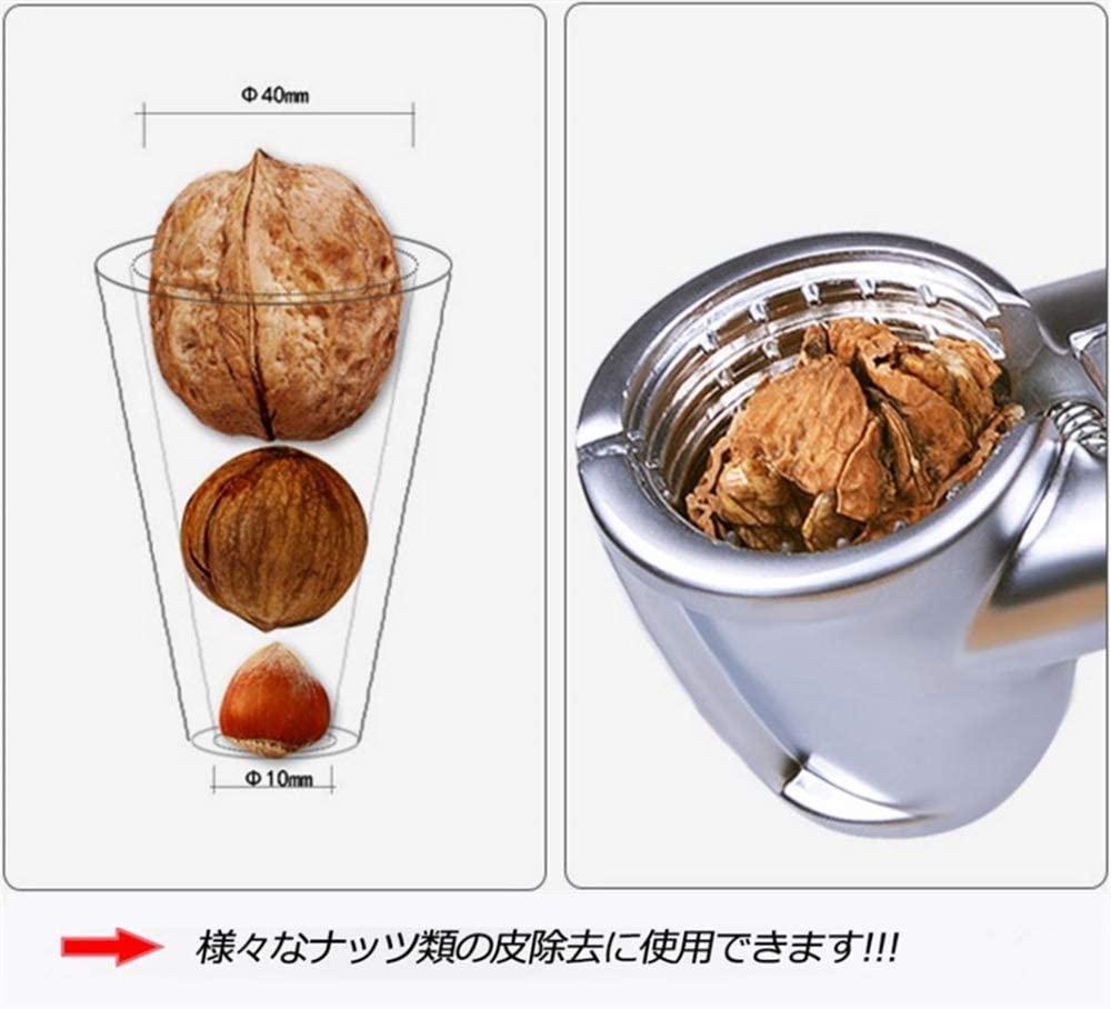 Cirechou(シレシュウ)クルミ割り器の商品画像7