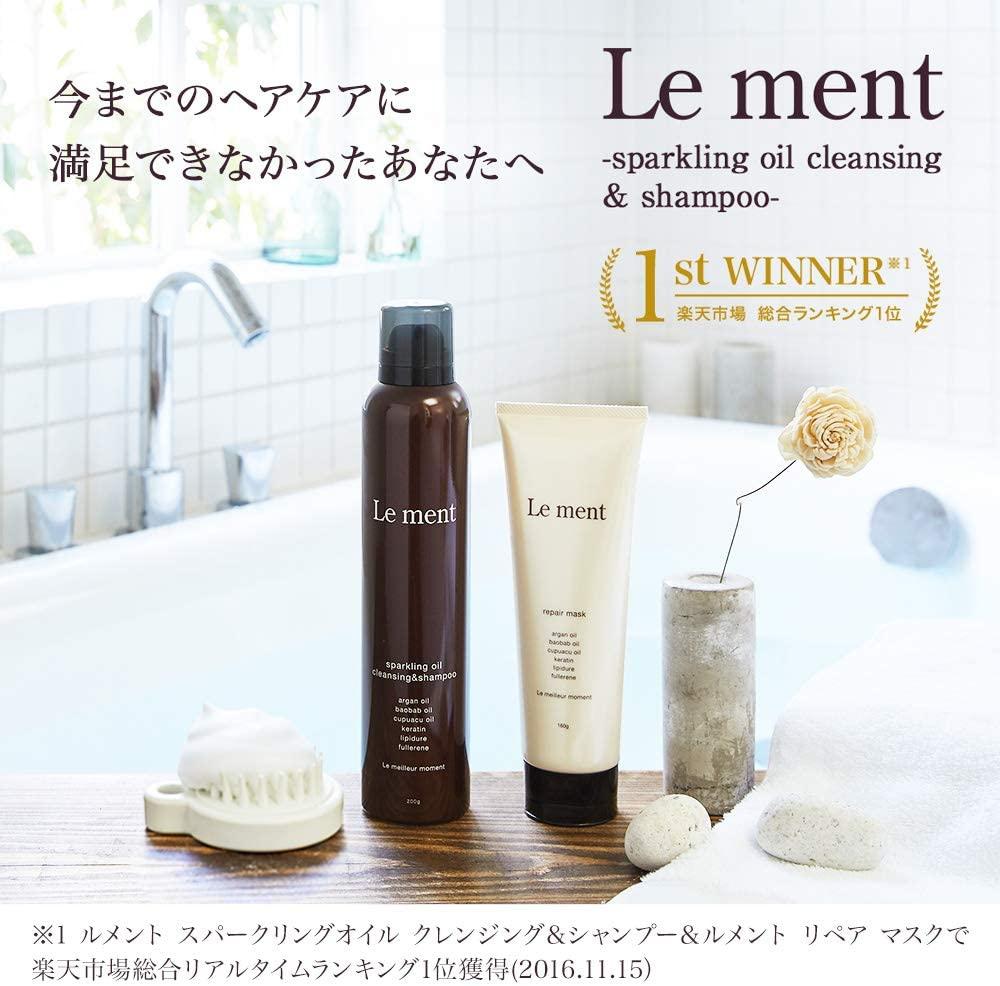 Le ment(ルメント)スパークリングオイル クレンジング&シャンプーの商品画像4