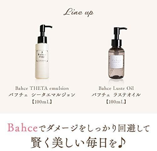 Bahce(バフチェ) ラステ オイルの商品画像7