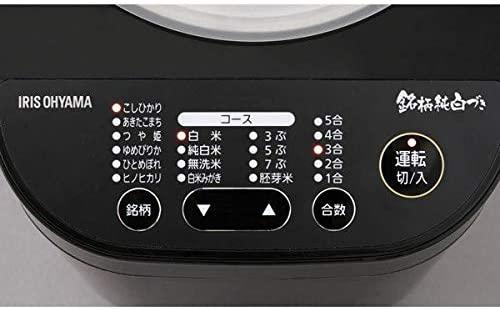 アイリスオーヤマ米屋の旨み 銘柄純白づき 精米機RCI-A5-Bブラックの商品画像3