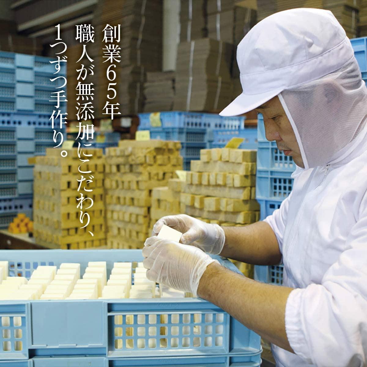 西陣石鹸(NISHIJIN SOAP) 洗顔用石鹸の商品画像6
