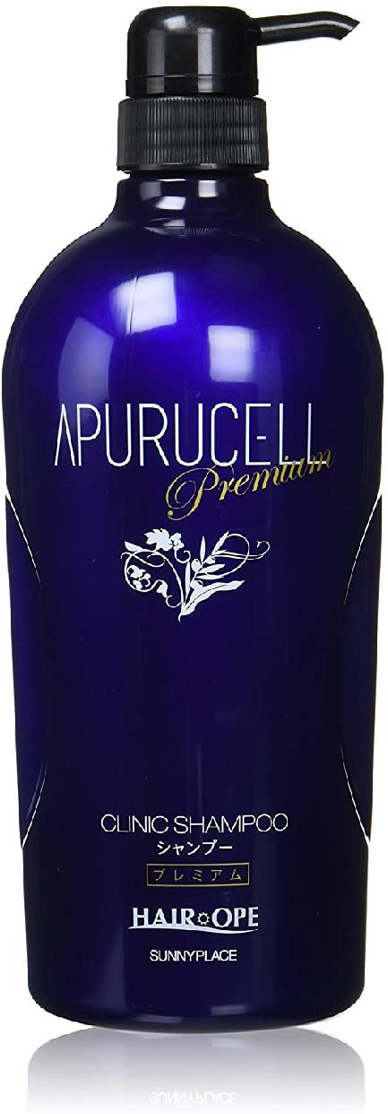 APURUCELL(アプルセル) シャンプー プレミアムの商品画像