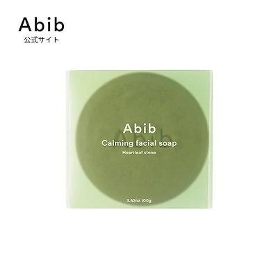 Abib(アビブ) カーミングフェイシャルソープの商品画像