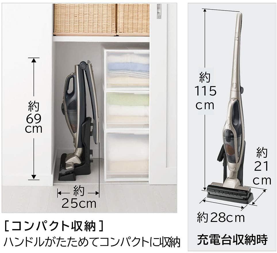 日立(HITACHI) スティッククリーナー(コードレス式) PV-B200Gの商品画像7