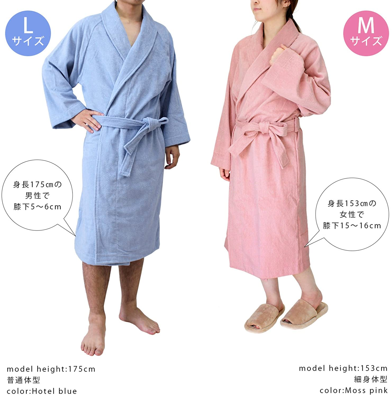 hiorie(ヒオリエ)日本製 ホテルスタイル バスローブの商品画像3