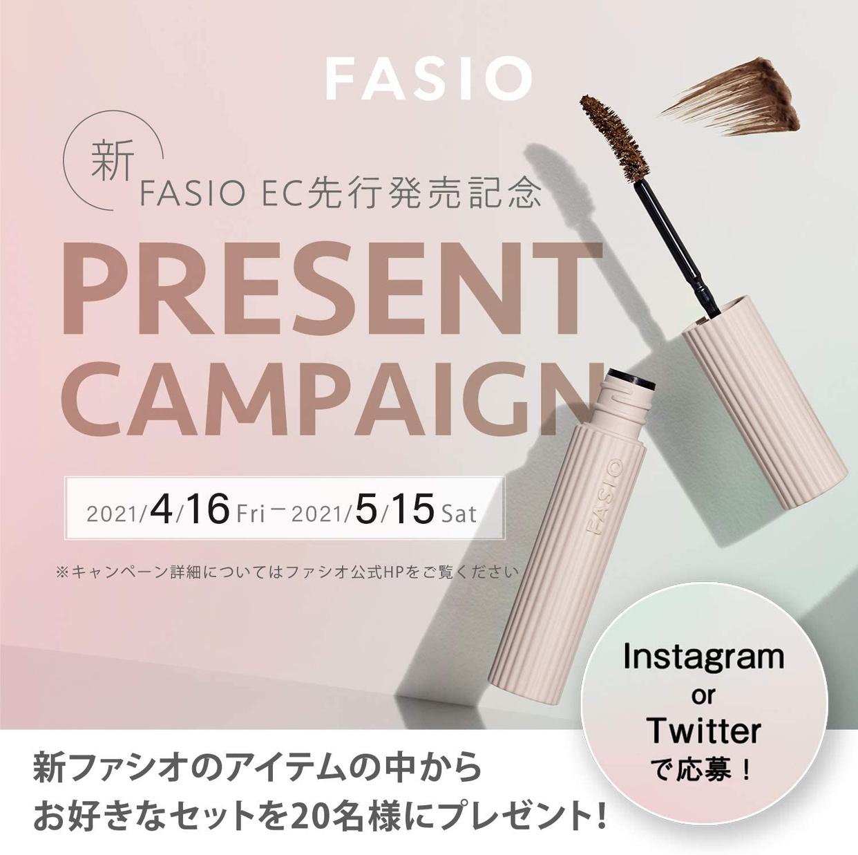 FASIO(ファシオ) パーマネント カール マスカラ F(ロング)の商品画像9