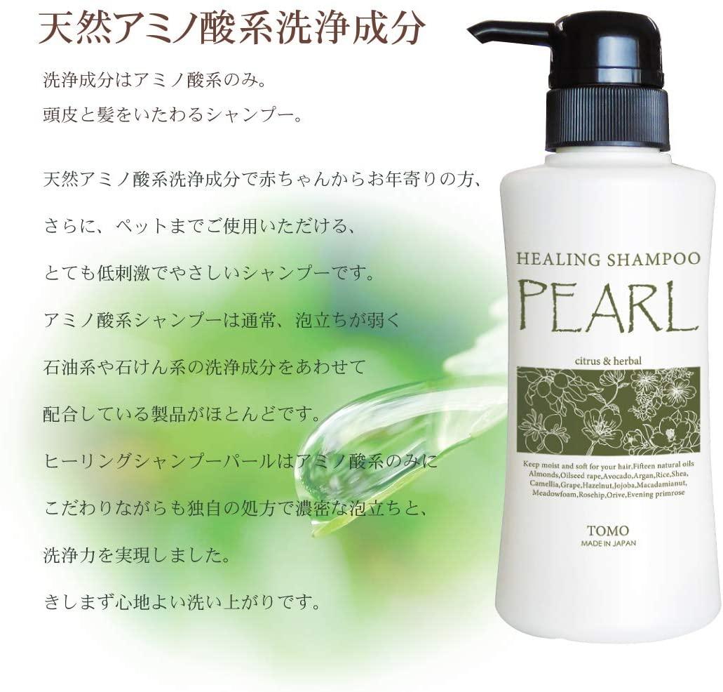 PEARL(パール) ヒーリングシャンプー PEARL(パール)の商品画像2
