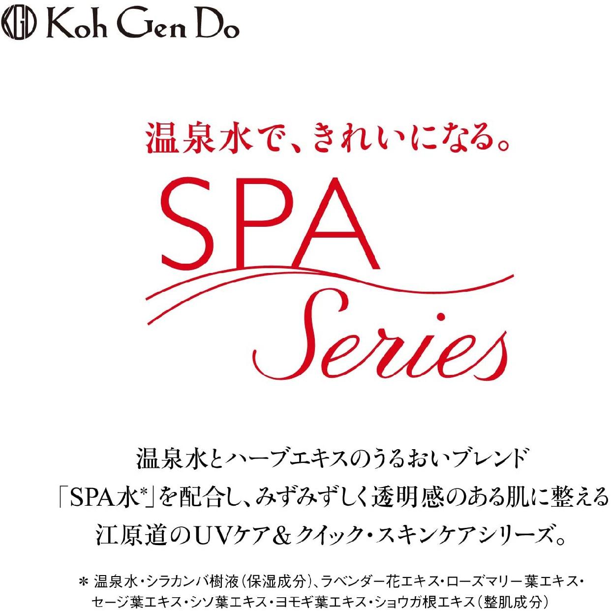 江原道(Koh Gen Do) オールインワン モイスチャー ジェルの商品画像7