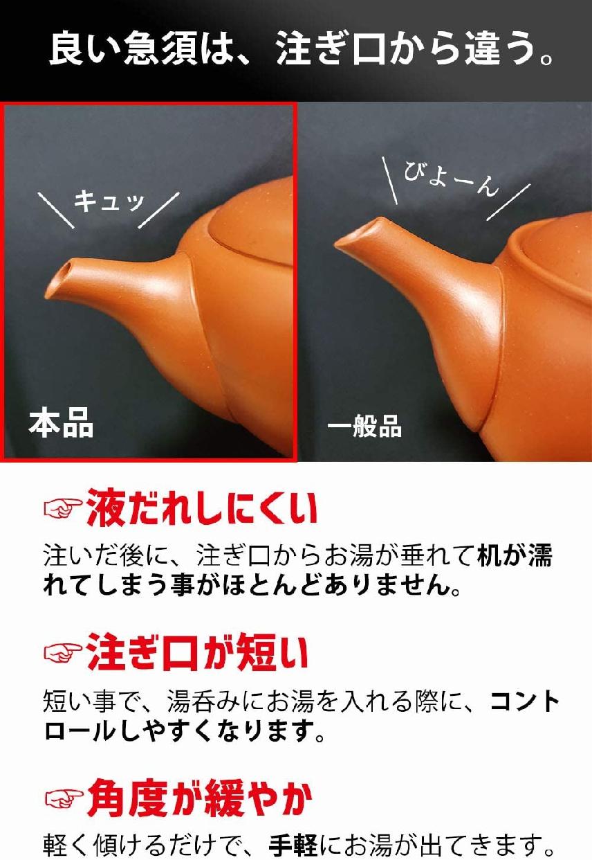 喫茶去 茶葉が広がる平丸急須 常滑焼 黒泥の商品画像5