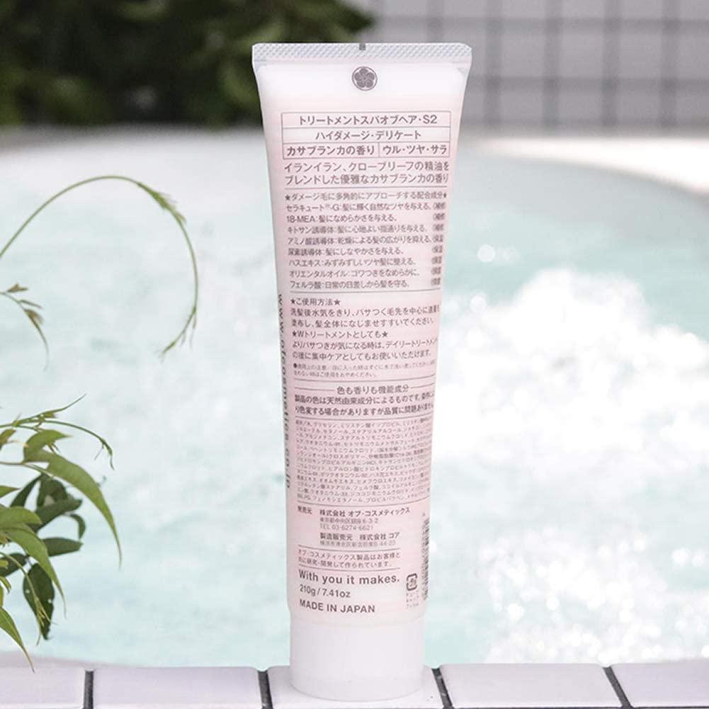 Of cosmetics(オブ・コスメティックス) トリートメントスパオブヘア・S2 スタンダードサイズ(カサブランカの香り)の商品画像6