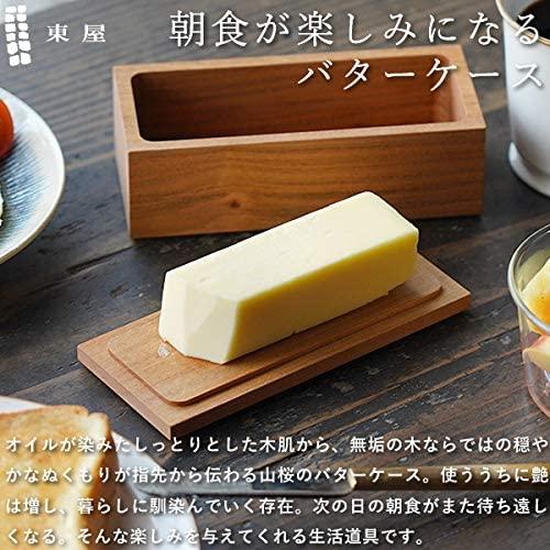 東屋(あずまや)バターケース 200グラム半切の商品画像3