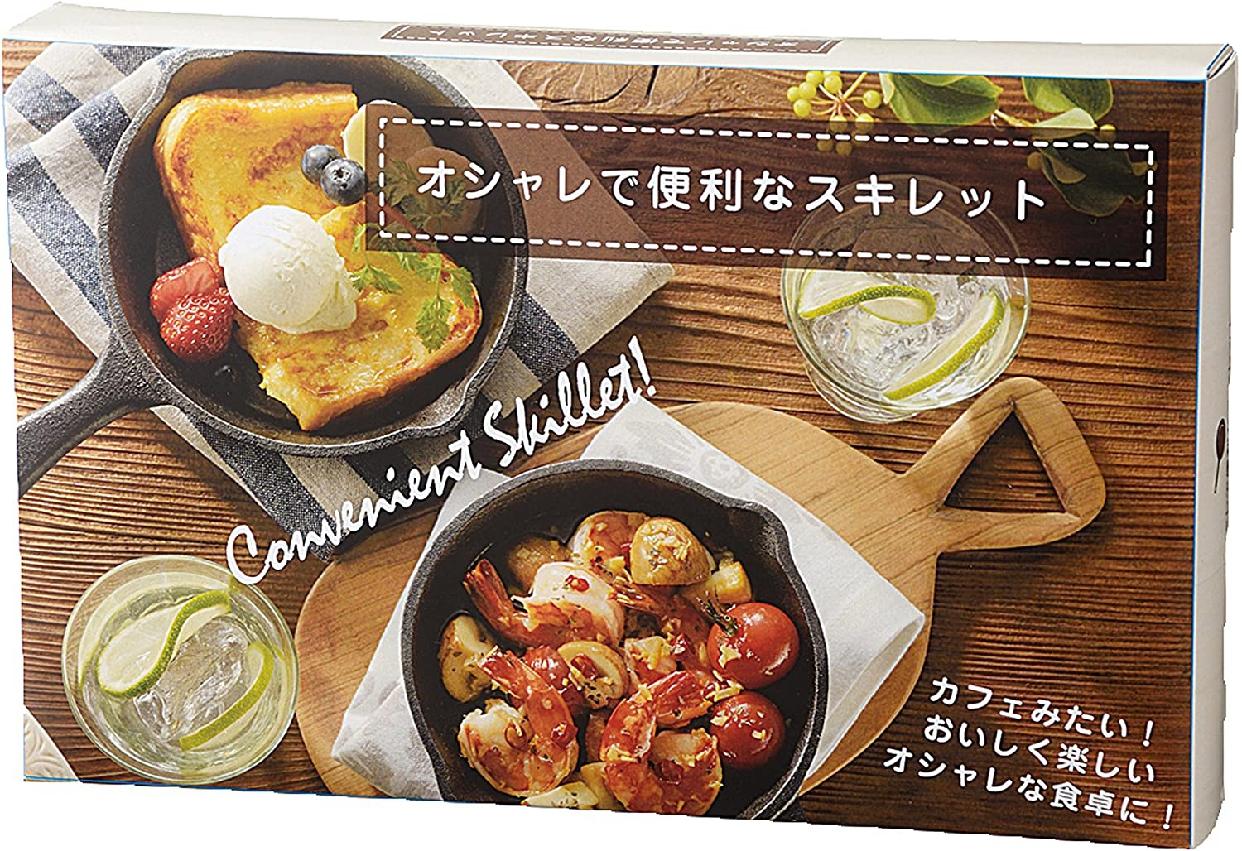 内海産業(ウツミサンギョウ) オシャレで便利なスキレットの商品画像5