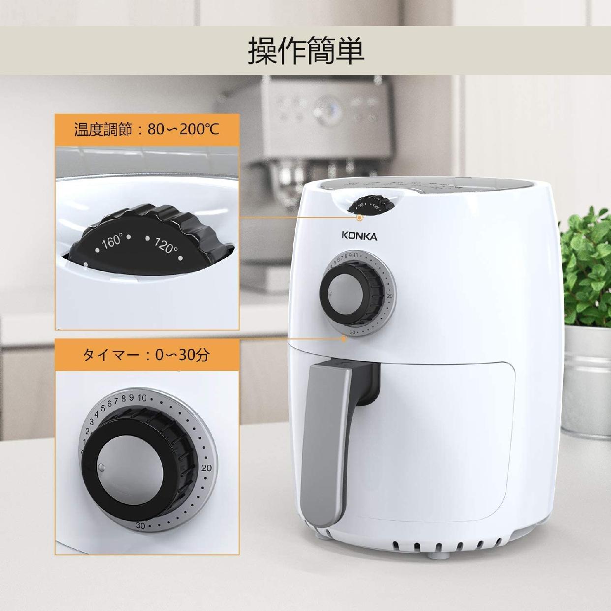 KONKA(コンカ)電気フライヤー 2.2L ホワイトの商品画像6