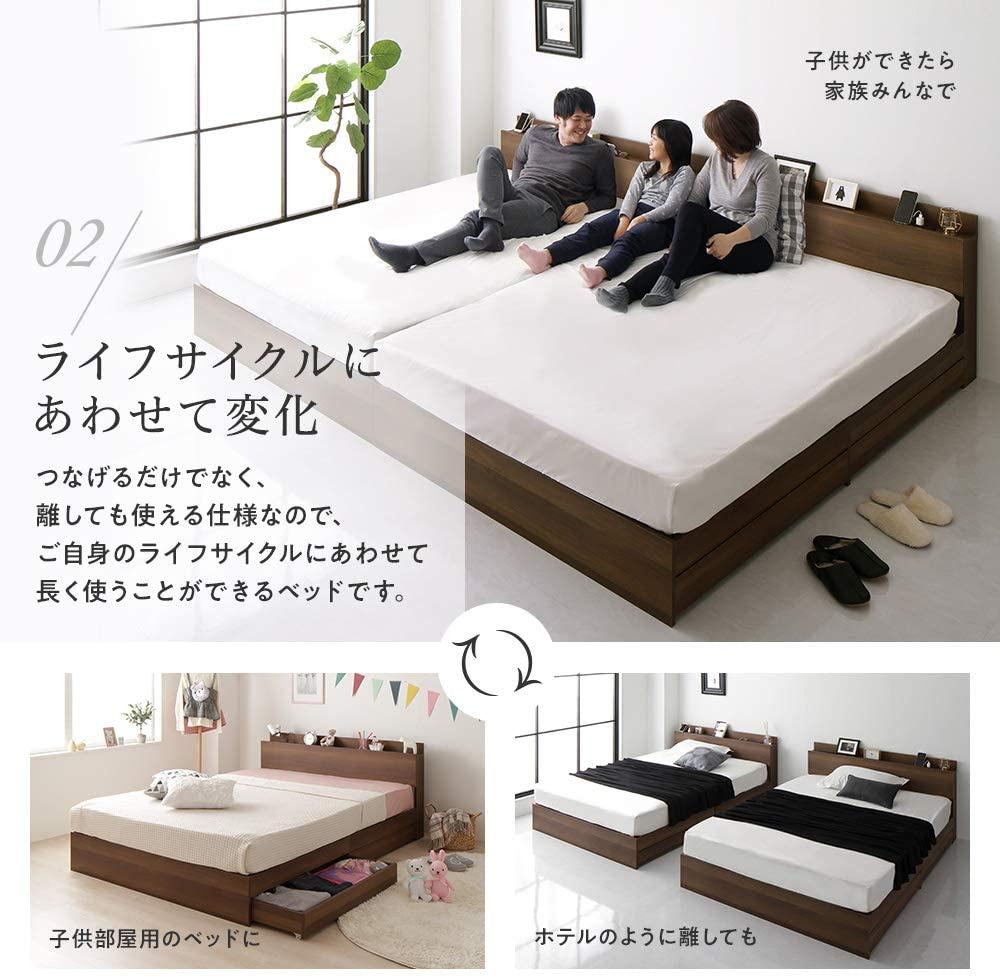 BEST VALUE STYLE(ベストバリュースタイル) 引き出し収納ベッド 連結 Serestの商品画像3