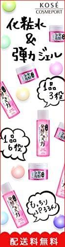 黒糖精(コクトウセイ) うるおい化粧水の商品画像4