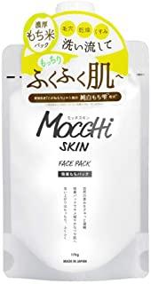 MoccHi SKIN(モッチスキン) 吸着もちパックの商品画像