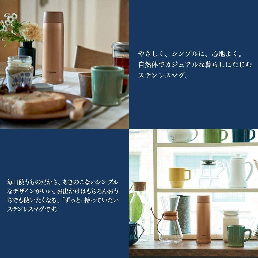 象印(ZOJIRUSHI) ステンレスマグ  SM-NA48の商品画像10