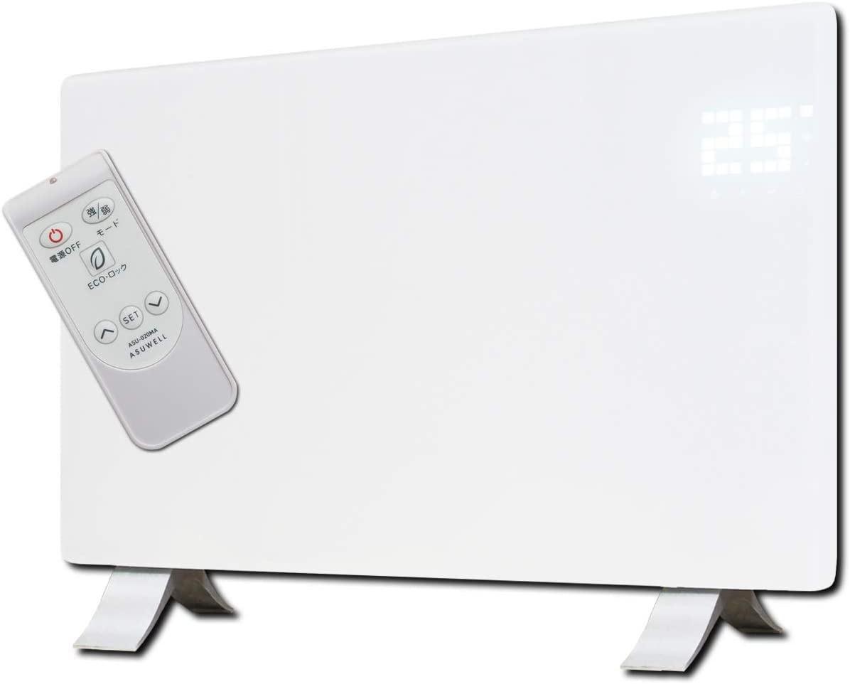 ASUWELL(アスウェル) 遠赤外線パネルヒーター ASU-020MAの商品画像