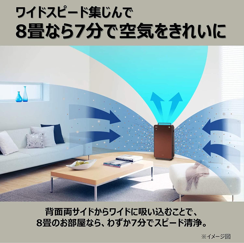 日立(ひたち)加湿 空気清浄機 自動おそうじ クリエア EP-MVG90の商品画像4
