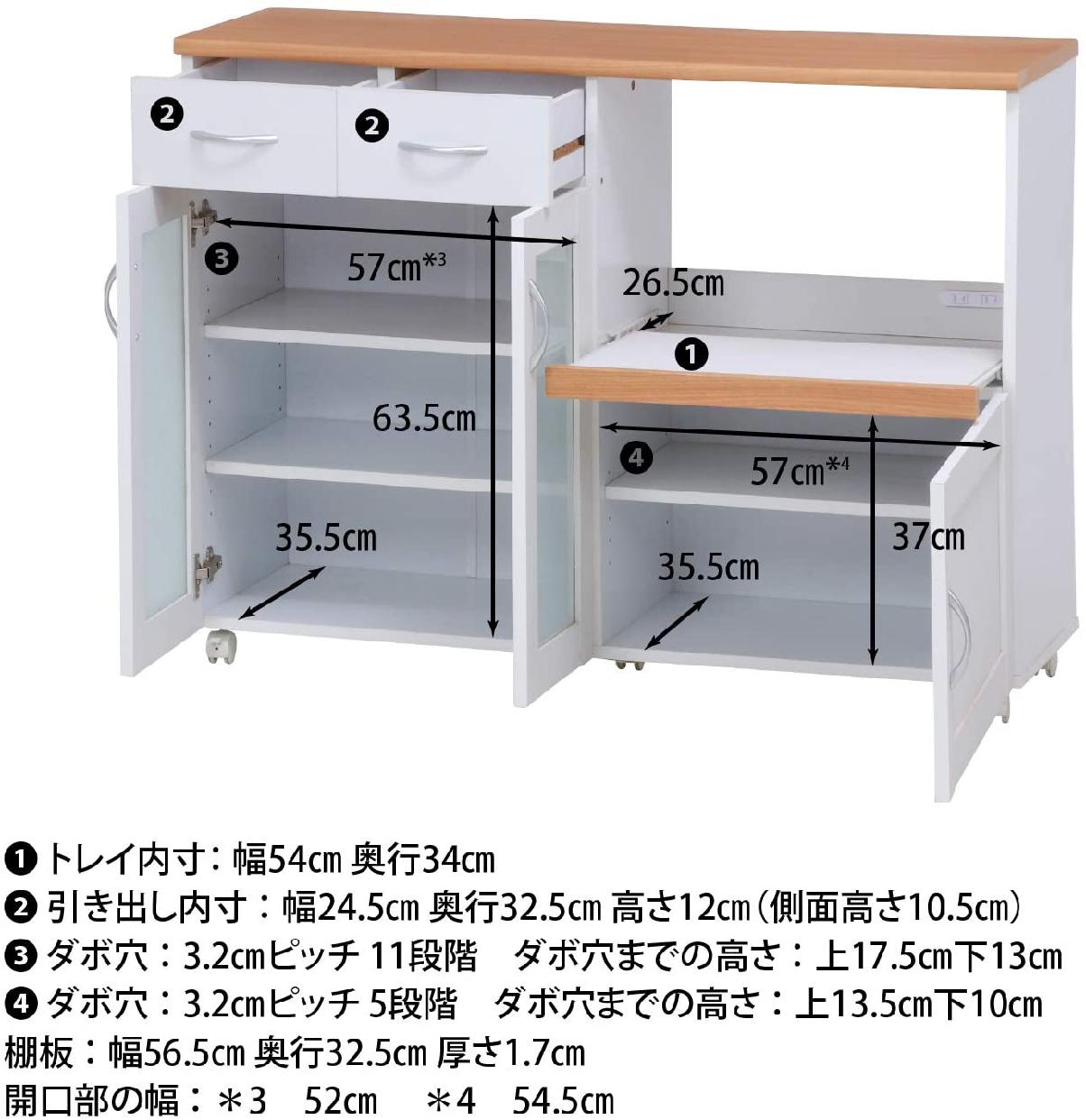 Sage(サージュ)キッチンカウンター 96820 幅120cmの商品画像4
