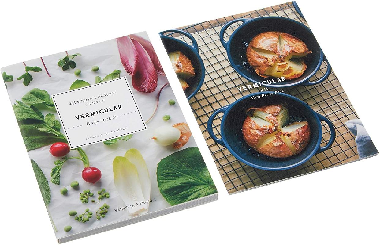 VERMICULAR(バーミキュラ) オーブンポットラウンド14cm パールピンクの商品画像6