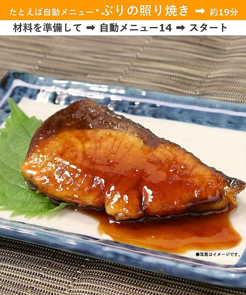 Panasonic(パナソニック)オーブンレンジ NE-MS236の商品画像4