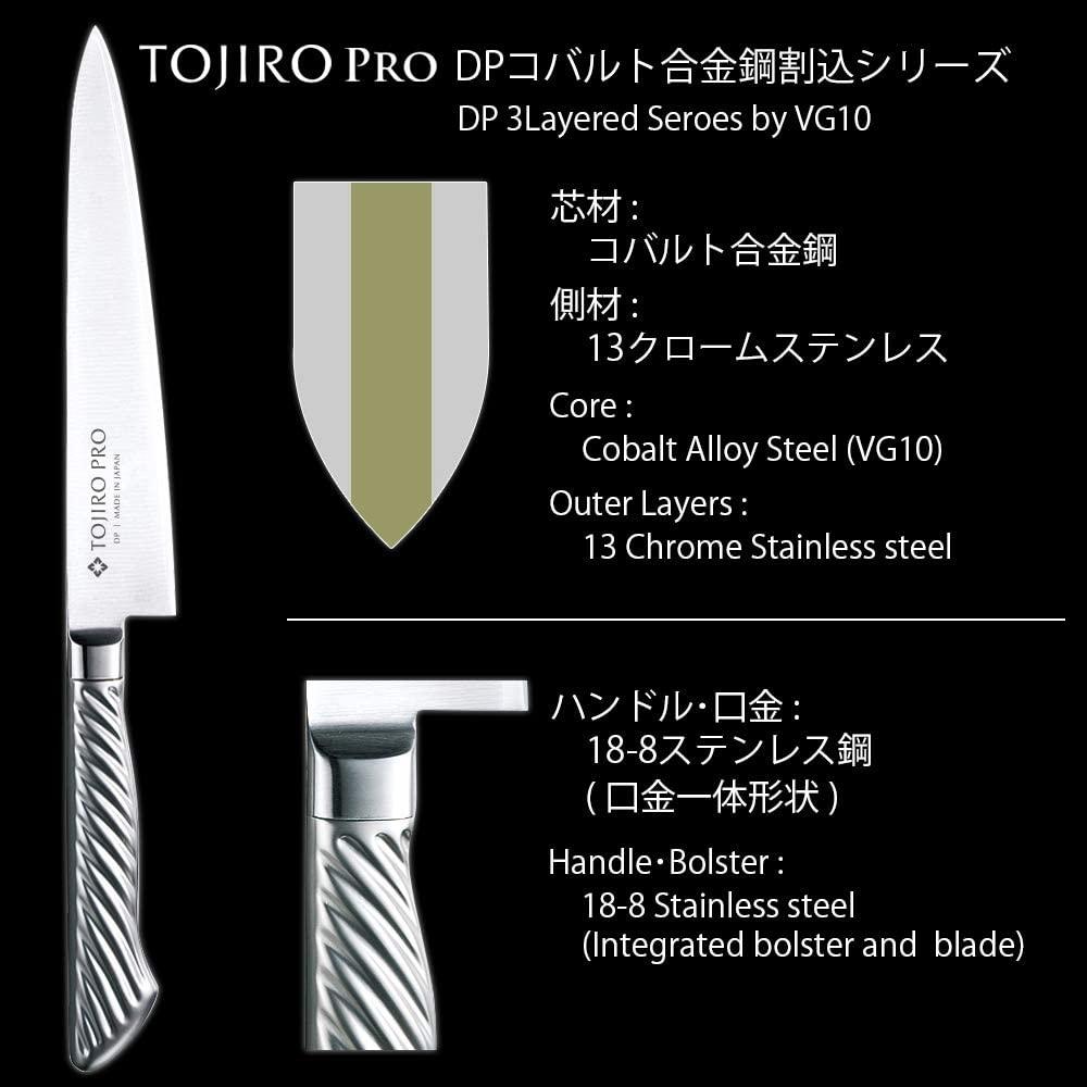 藤次郎(TOJIRO PRO) コバルト合金鋼割込 ペティナイフ 120mm F-883の商品画像3