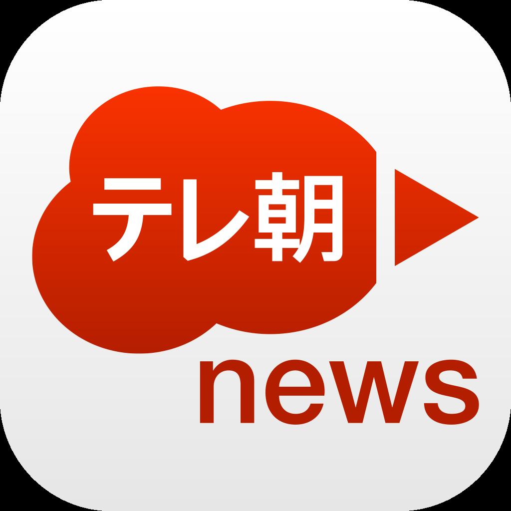 テレビ朝日 テレ朝news