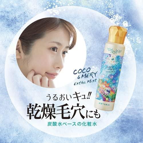 COCO&MERY(ココ&メリー)エステミストの商品画像6
