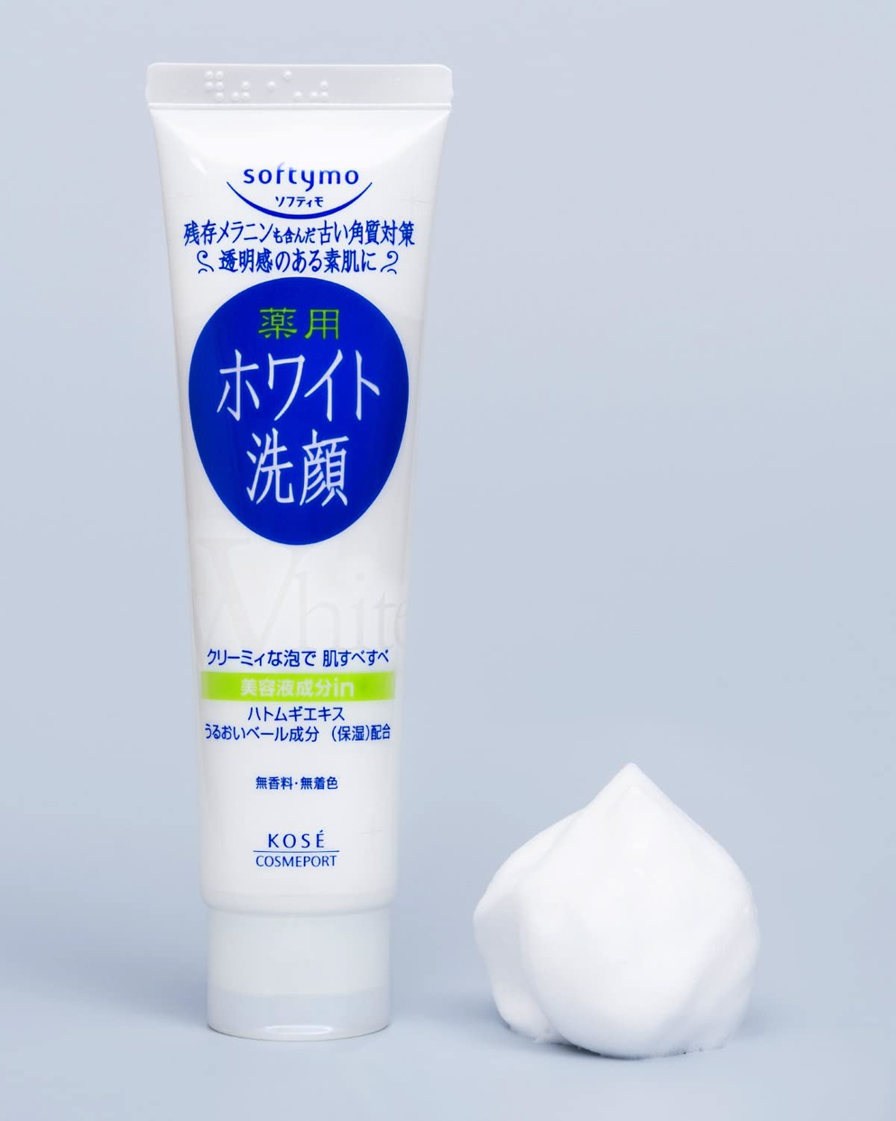 softymo(ソフティモ) 薬用ホワイト 洗顔フォーム
