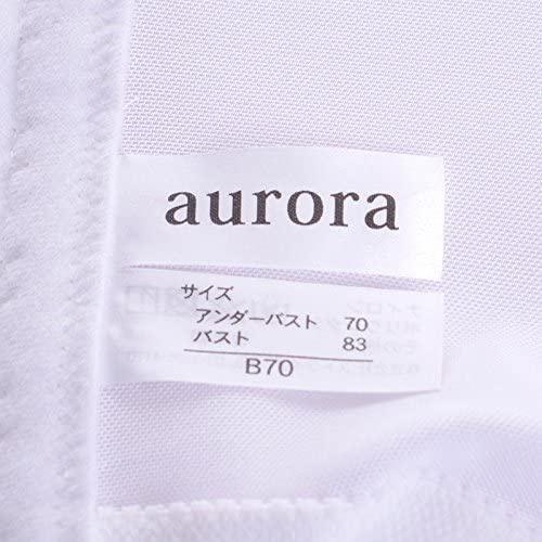 aurora(アウローラ) ロングビスチェ 胸パット 2点セット 191001の商品画像5