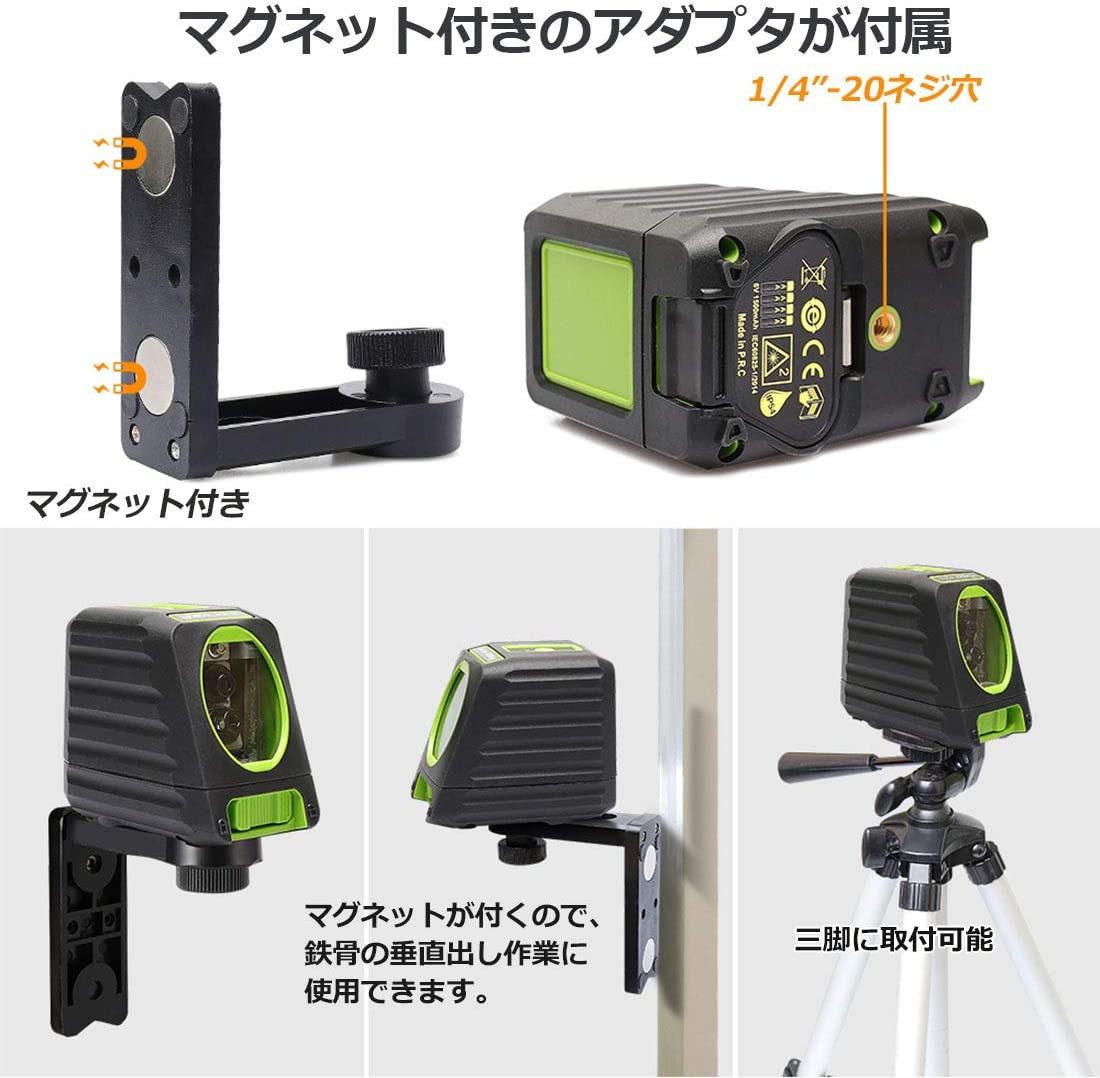Huepar(ヒューパー) 2ライン レーザー墨出し器 M-BOX-1Rの商品画像4