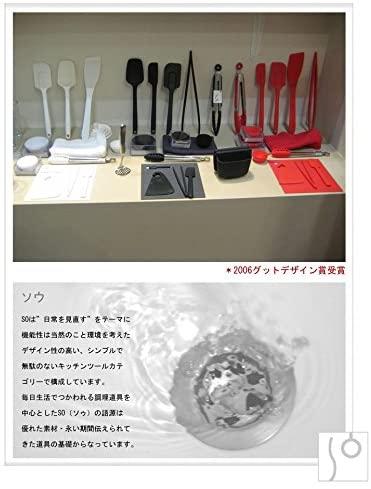 SO(ソウ) シリコントングミニの商品画像3