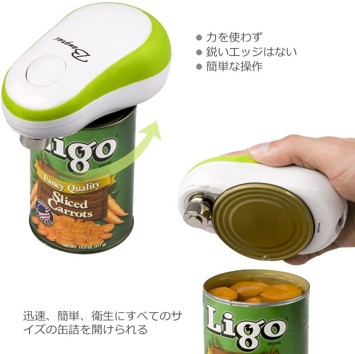 Bangrui(バングルイ) 電動 缶切りの商品画像4