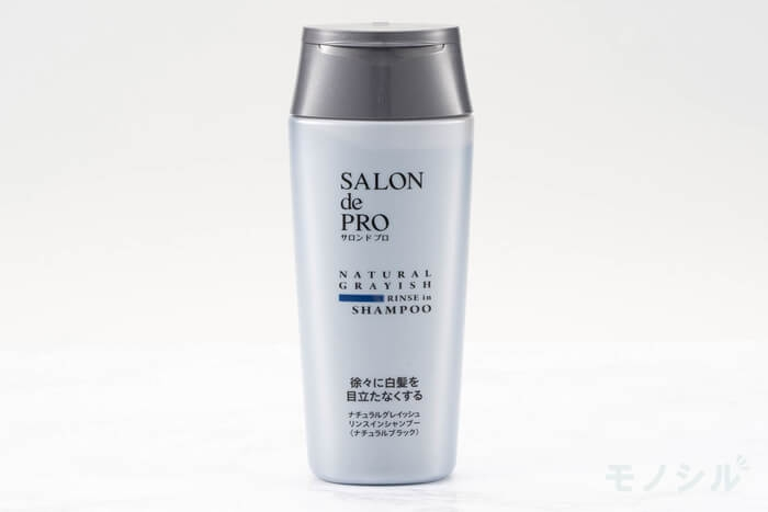 SALON de PRO(サロン ド プロ)ナチュラルグレイッシュ リンスインシャンプーの商品画像