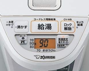 象印(ぞうじるし)マイコン沸とうVE電気まほうびん 優湯生 CV-WB22の商品画像2