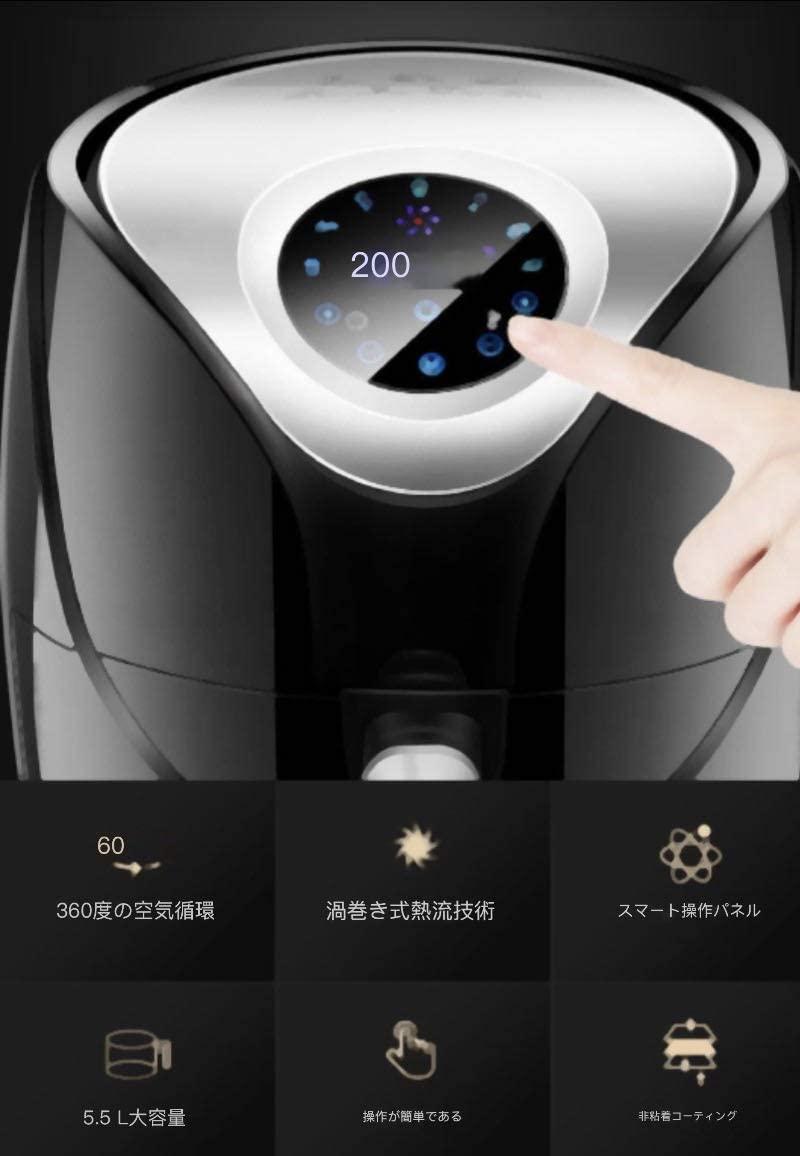 VPCOK(ブイピーコック) ノンフライヤー エアフライヤー 大容量 5.5L ブラックの商品画像4