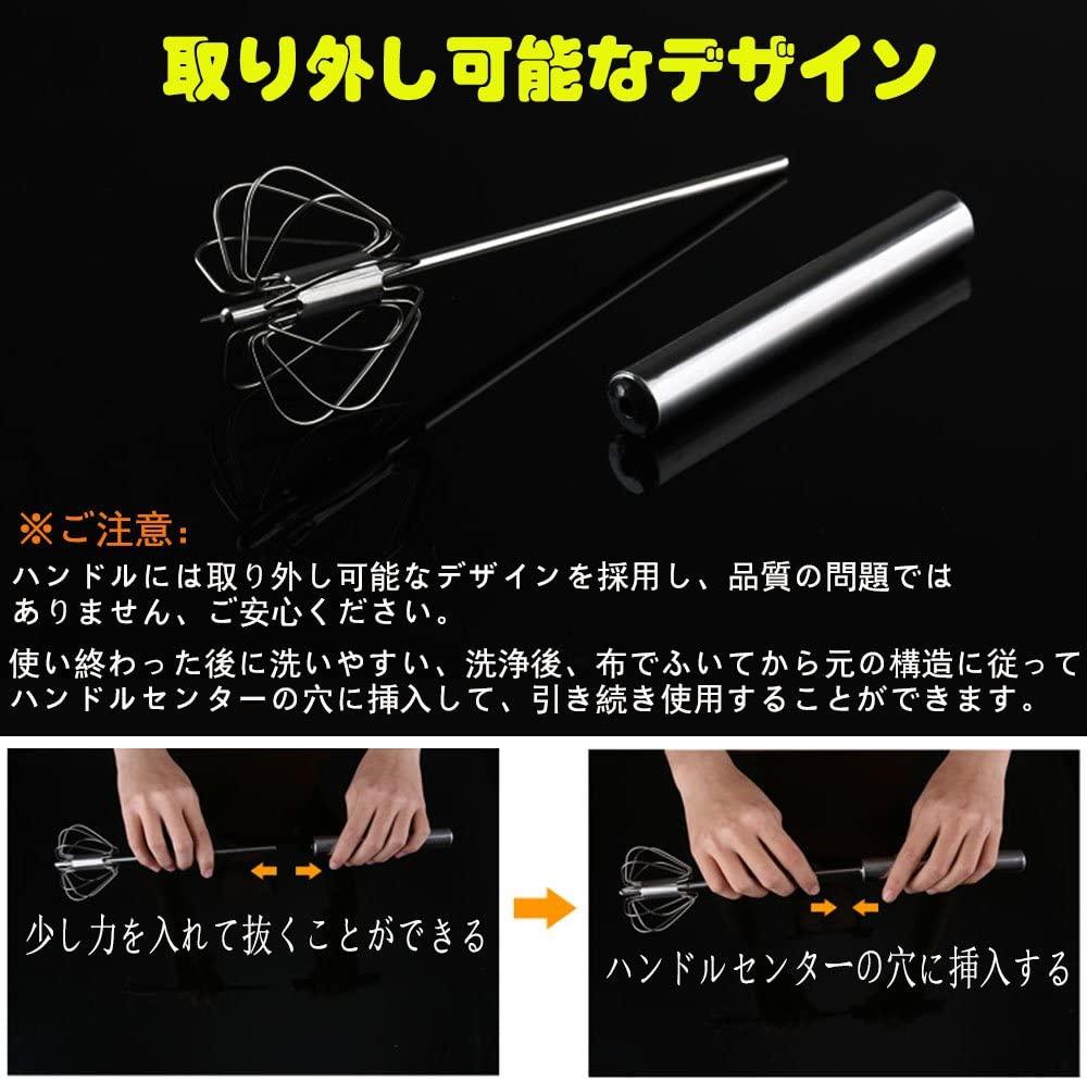 Aning(アニング) 泡立て器 半自動回転 圧力ロータリー 軽く押すだけでかくはん 業務用 (シルバー)の商品画像6