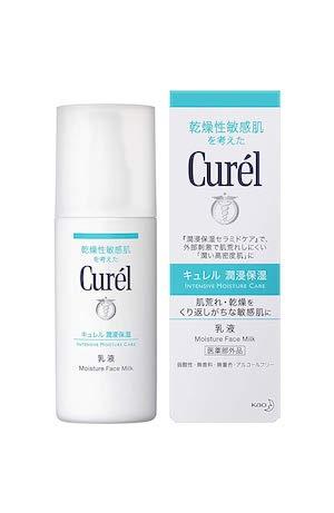 Curél(キュレル) 潤浸保湿 乳液の商品画像6