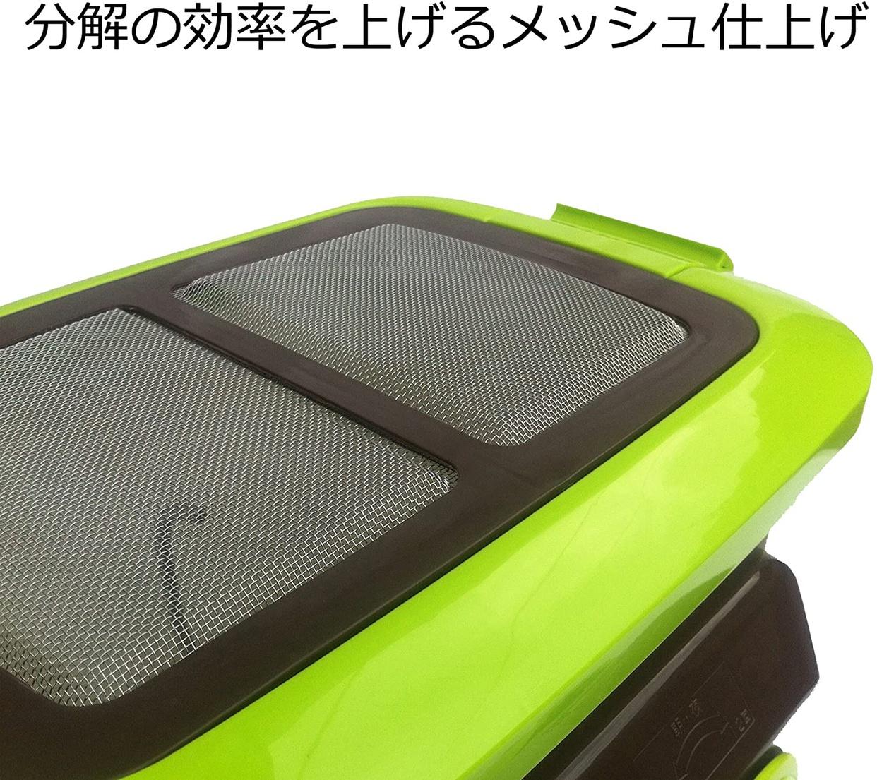 エコ・クリーン 自然にカエルS 基本セット SKS-301の商品画像5